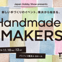makers_300x250